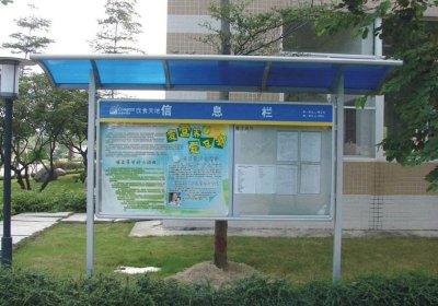 济南不锈钢广告牌